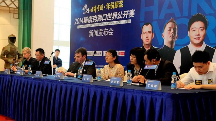Conferência de imprensa do Haikou World Open Fonte:  Fotografia de Tai Chengzhe