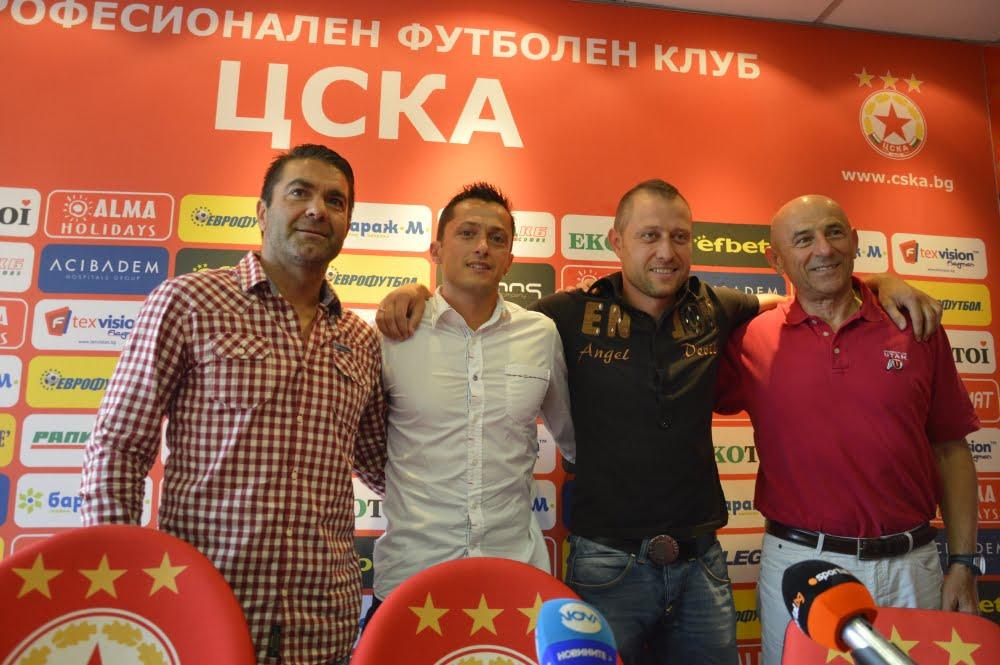 Apresentação do novo treinador Hristo Yanev (segundo a contar da esquerda na foto) Fonte: Focus Sport