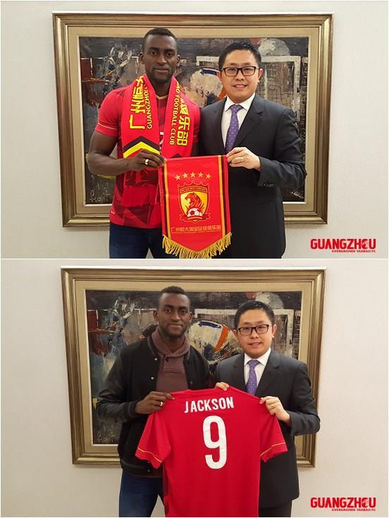 Após metade de época para esquecer, Jackson muda o rumo da sua carreira  Fonte: Guangzhou Evergrande F.C