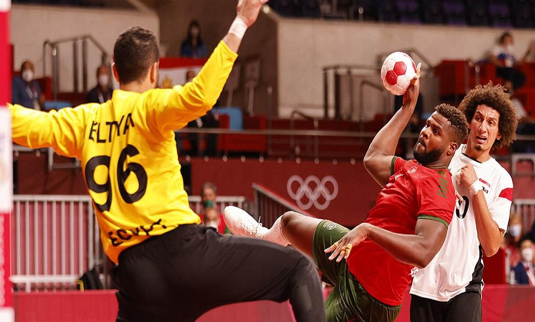 Portugal x Egito
